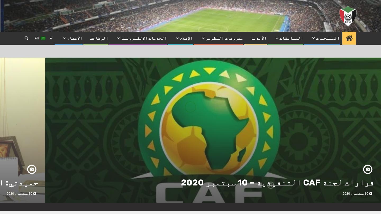 Sudan Football Association