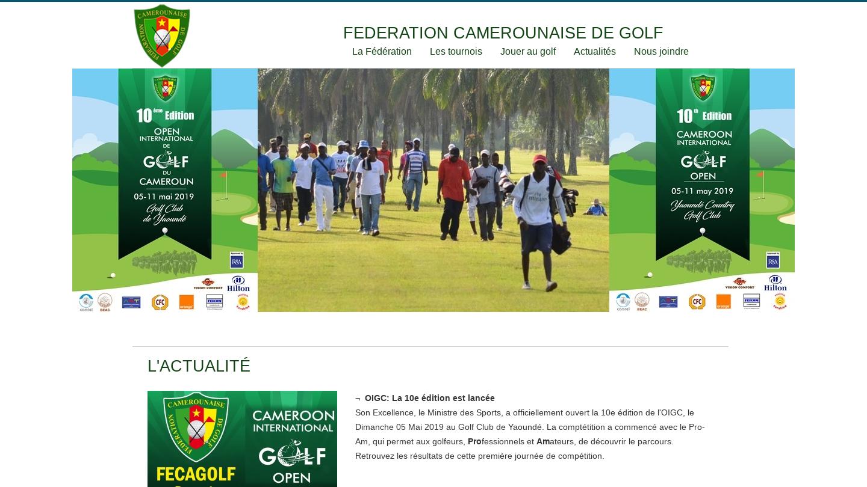 Fédération Camerounaise de Golf