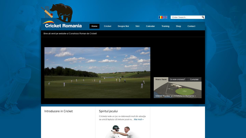 Cricket Romania