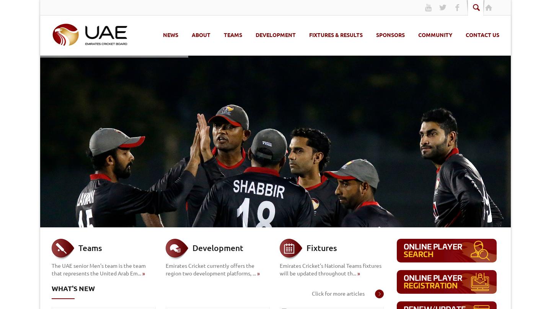 Emirates Cricket