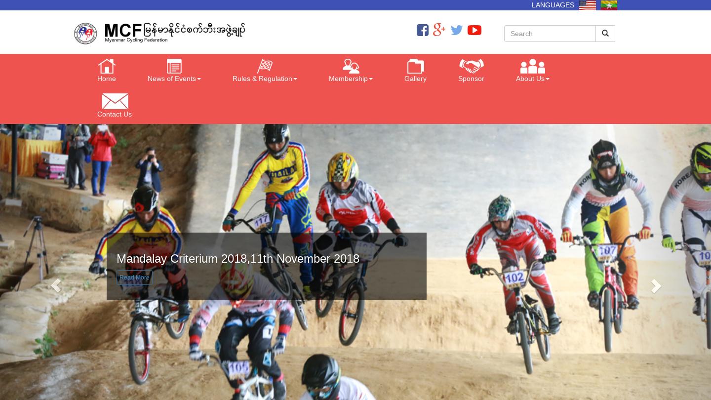 Myanmar Cycling Federation