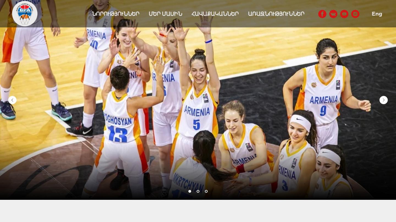 Basketball Federation of Armenia