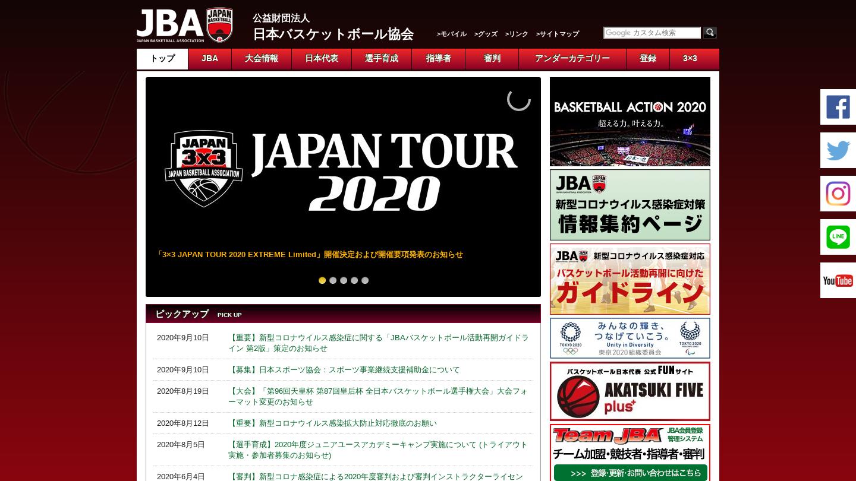 Japan Basketball Association