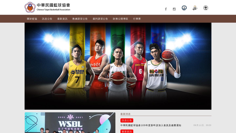 Chinese Taipei Basketball Association