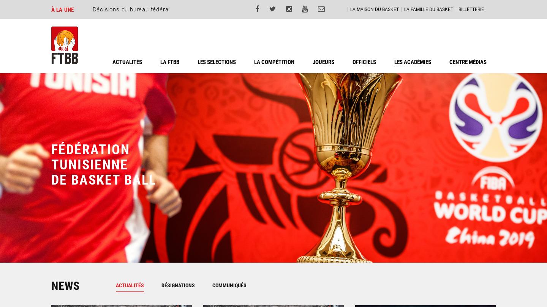 Tunisia Basketball Federation