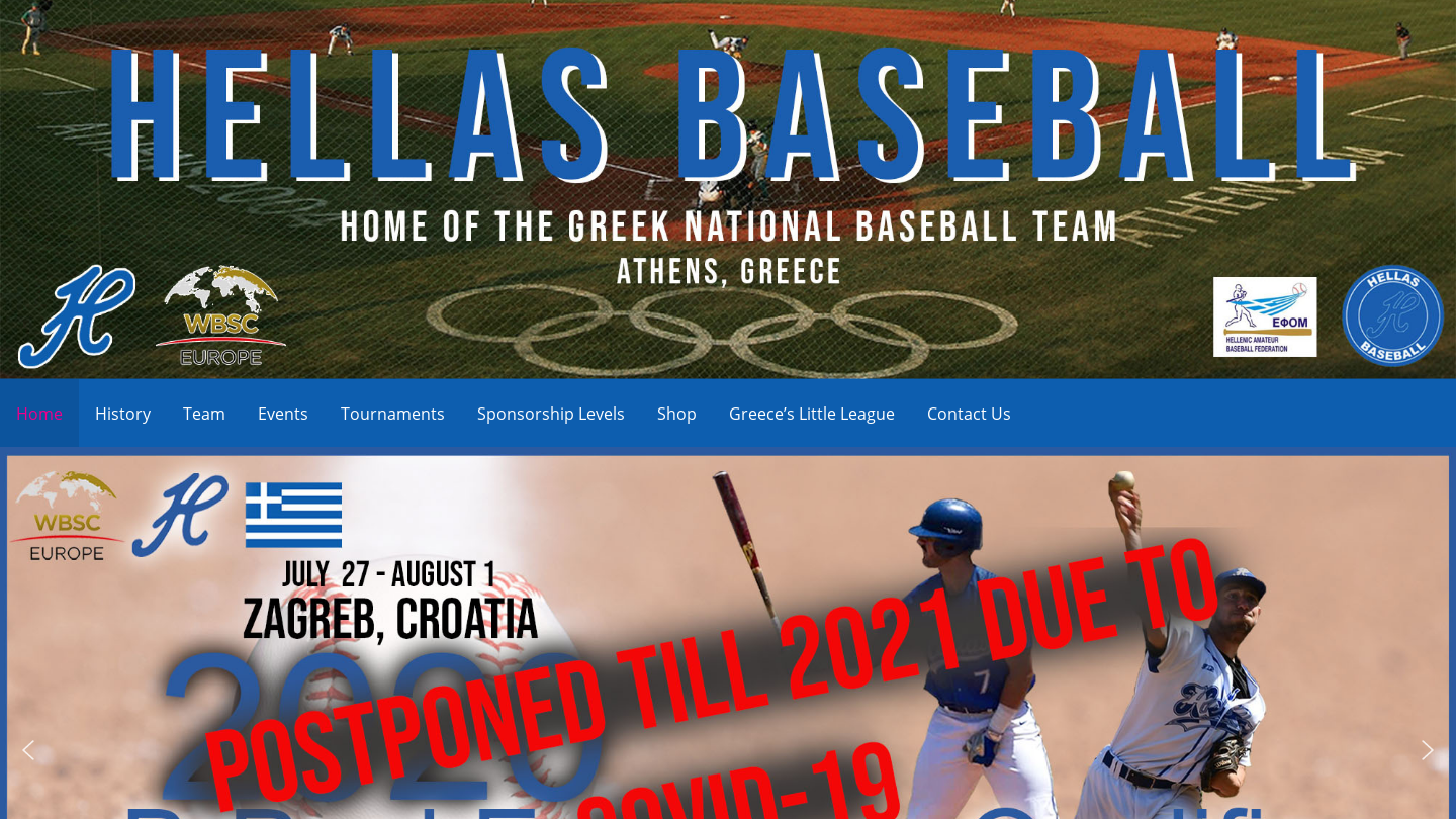 Hellenic Amateur Baseball Federation
