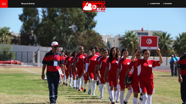 Fédération Tunisienne de Baseball et Softball