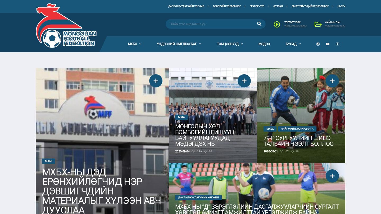 Mongolian Football Federation