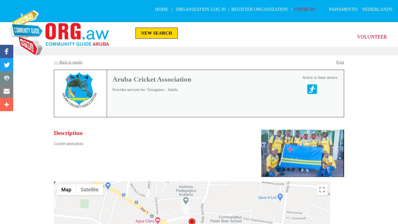 Aruba Cricket Association
