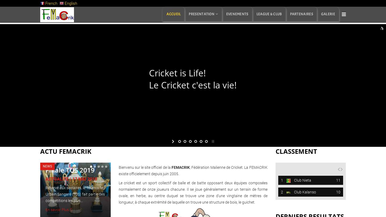 Fédération Malienne de Cricket