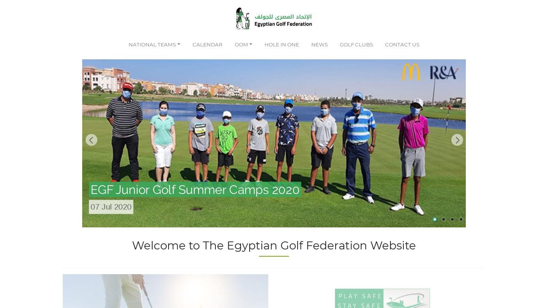 Egyptian Golf Federation