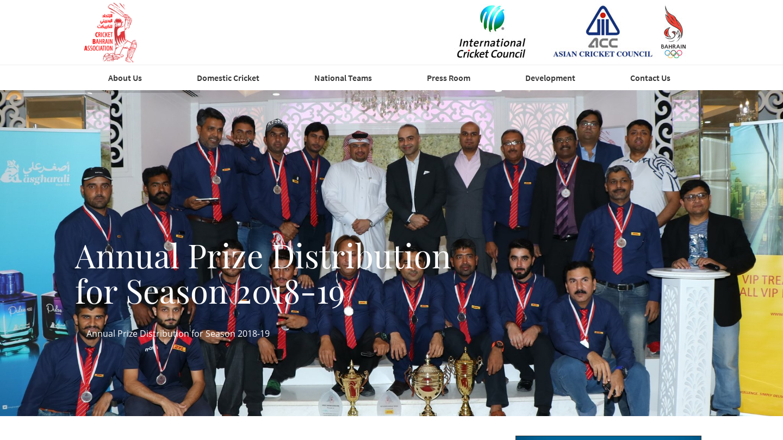 Cricket Bahrain Association