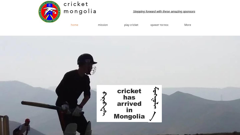 Cricket Mongolia