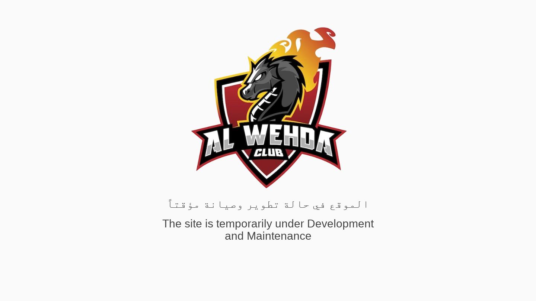Al-Wehda Club