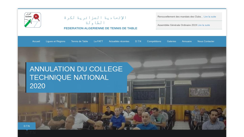 Federation Algerienne de Tennis de Table