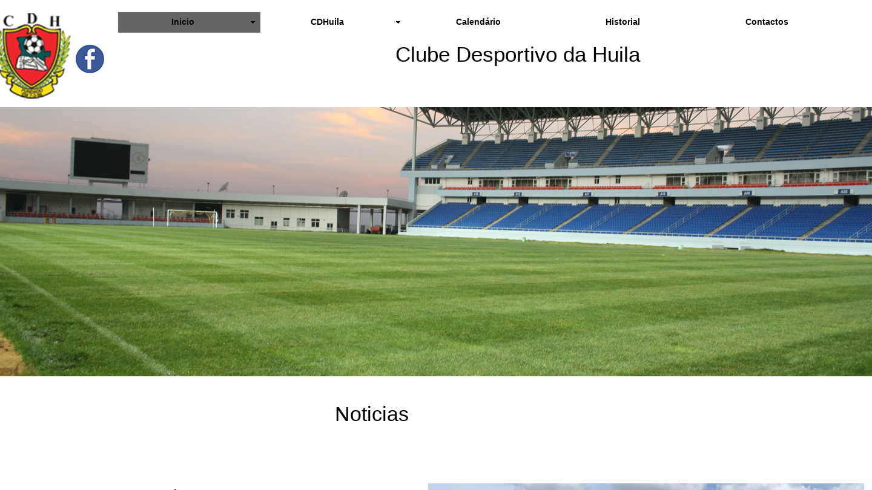 C.D. Huíla