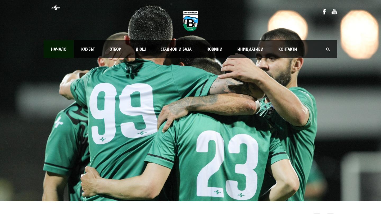 FC Vitosha Bistritsa