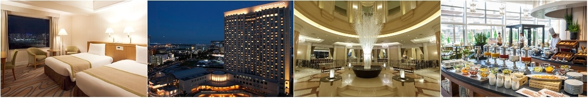 Collage - hotel room, external image of hotel at night, foyer, breakfast buffet
