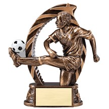 Male Soccer Star Series Trophy - 2 Sizes