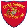 China Marine Association