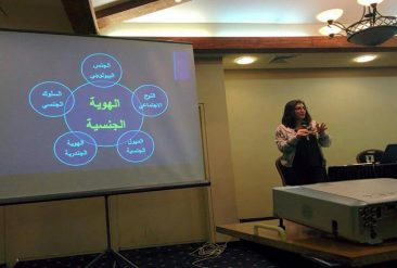 alQaws for Sexual and Gender Diversity in Palestinian Society