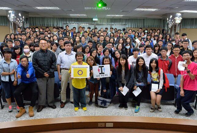 Organization Intersex International-Chinese (Oii-Chinese)