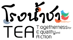 Togetherness for Equality and Action (TEA)