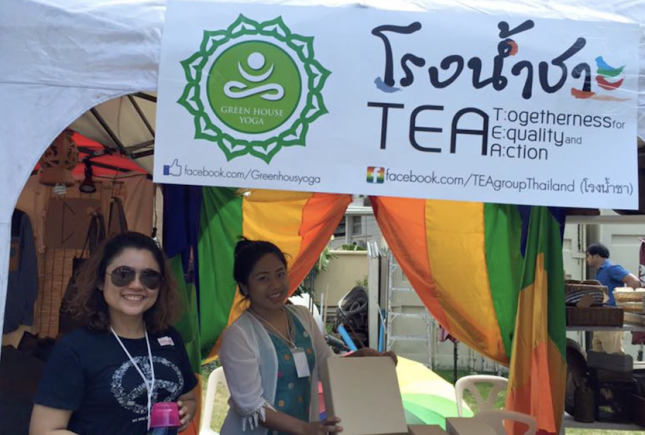 Meet our grantee partner, TEA!