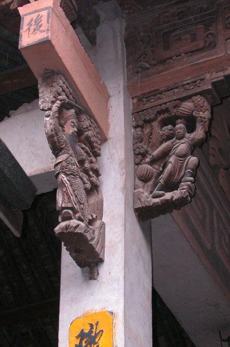 detail of column on left-hand side