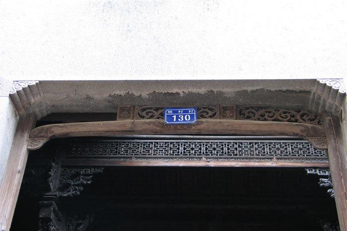 small interior beam
