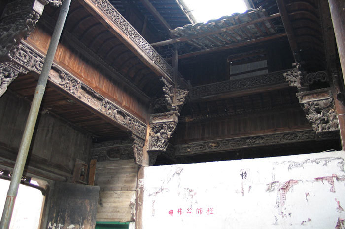 corner of upper level