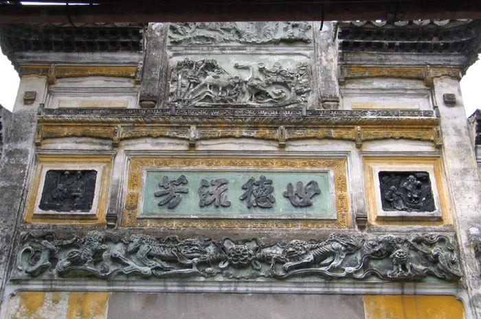 main door detail