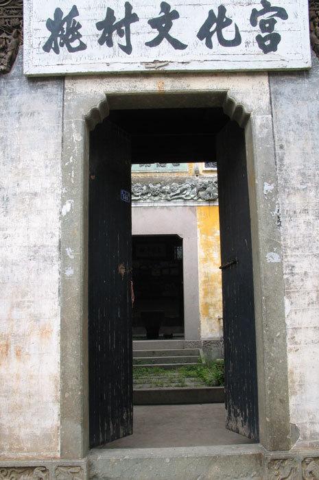 EXTERIOR THRU DOOR_ DETAIL UPPER GATE