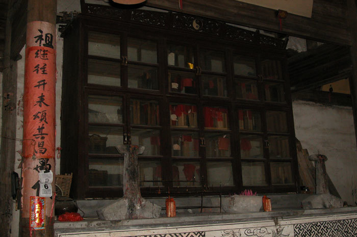 cabinet and altar_ancestral tablets side view