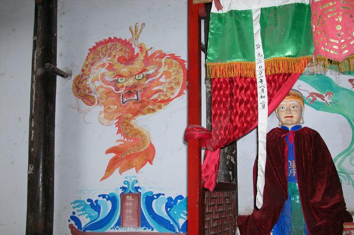 Left wall-Dragon King