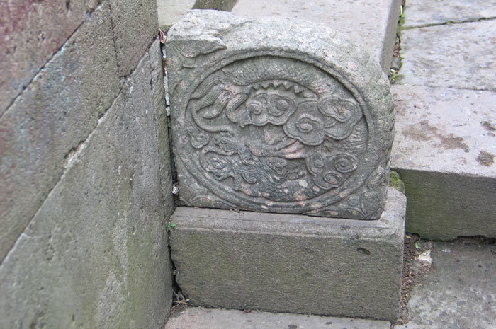 carved stone at front step