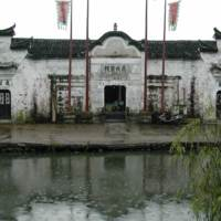 Front view of the ancestral hall