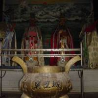 Four dragon kings and the incense burner