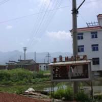 600,000 RMB house