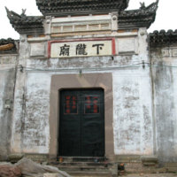 Front portal of temple