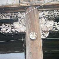Bracket on the left-hand side of the hall