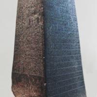 Obelisk of Maništušu