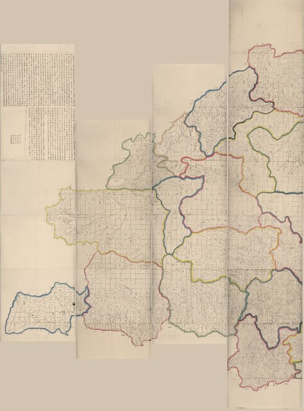 Qing Empire's complete map of all under heaven.jpg