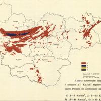 Skhema plotnosti zagri︠a︡znenii︠a︡ t︠s︡eziem-137 s zapasom [bolʹshe] 1 ki/km² territorii evropeĭskoĭ chasti Rossii : po sostoi︠a︡nii︠u︡ na 30 dekabri︠a︡ 1991 g.