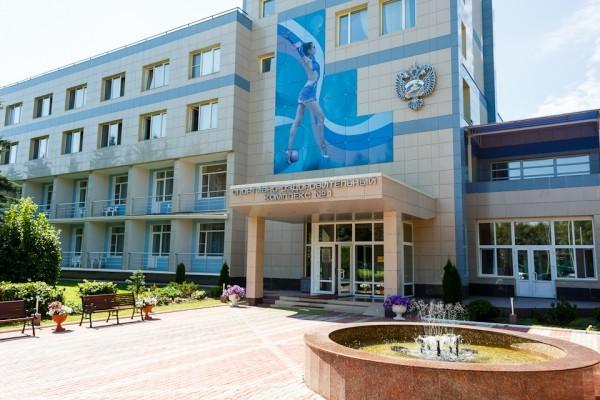 Front of Novogorsk Training Center