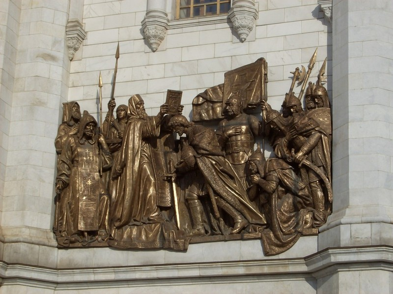 Bronze Reliefs in the Cathedral of Christ the Savior