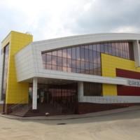 Novogorsk Winter Sports Center