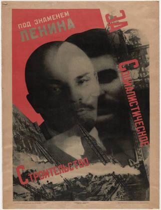 Klutsis propaganda poster