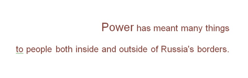 Power wall text