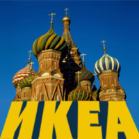 IKEA-Moscow.jpg